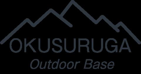 奥駿河OutdoorBase